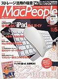 Mac People ( マックピープル ) 2010年 05月号 [雑誌]