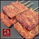 魚水島 炭火焼 鰻うなぎ蒲焼「土用丑の日・お中元ギフト」特大 約100g×5串(約500g) -