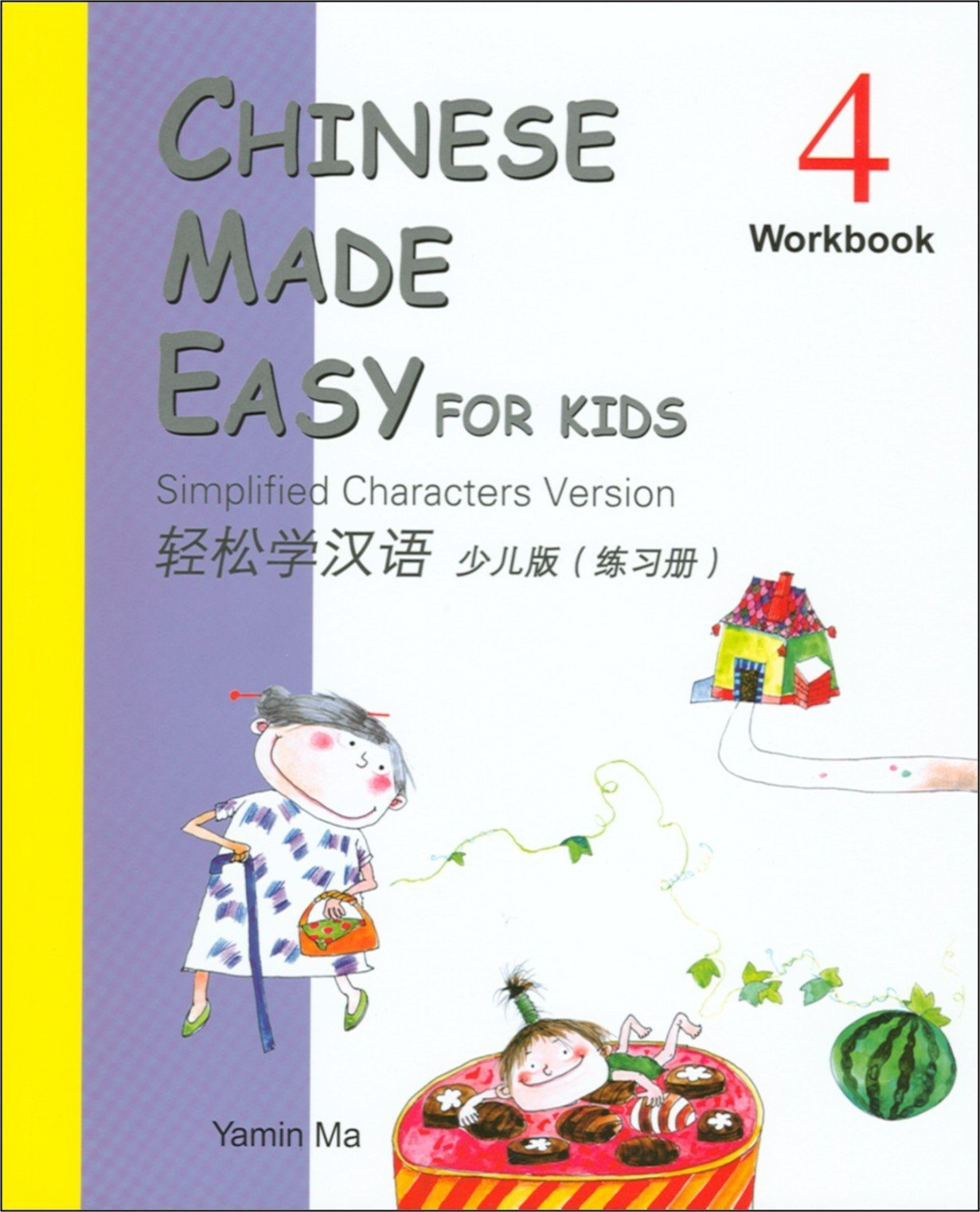 Chinese Made Easy For Kids Workbook 4 English And Chinese