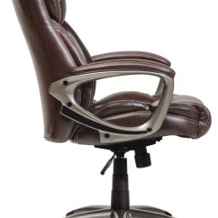 Serta Bonded Leather Executive Chair Luxury Accent Chairs Galleon 43520 Brown