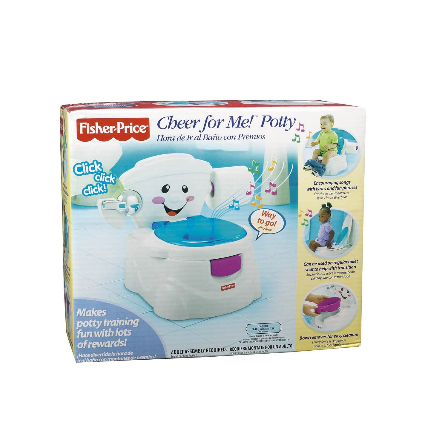 singing potty chair tilting office mechanism fisher price cheer for me realistic musical fun easy