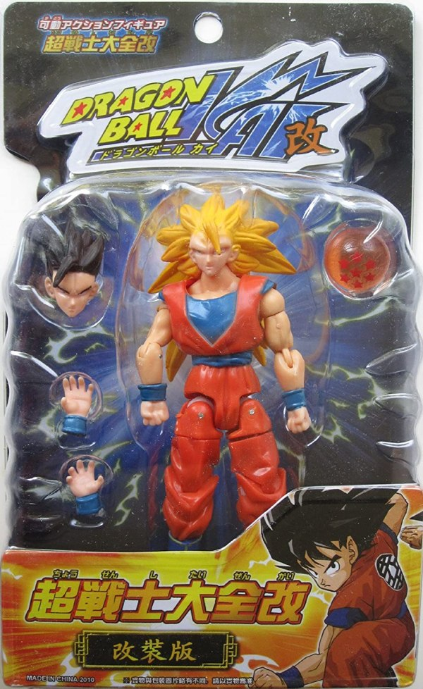Worst Dragonball Toy. Kanzenshuu