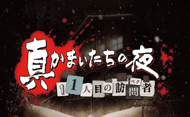 Japanese Ps3 Games You Want To Be Translated Ign Boards