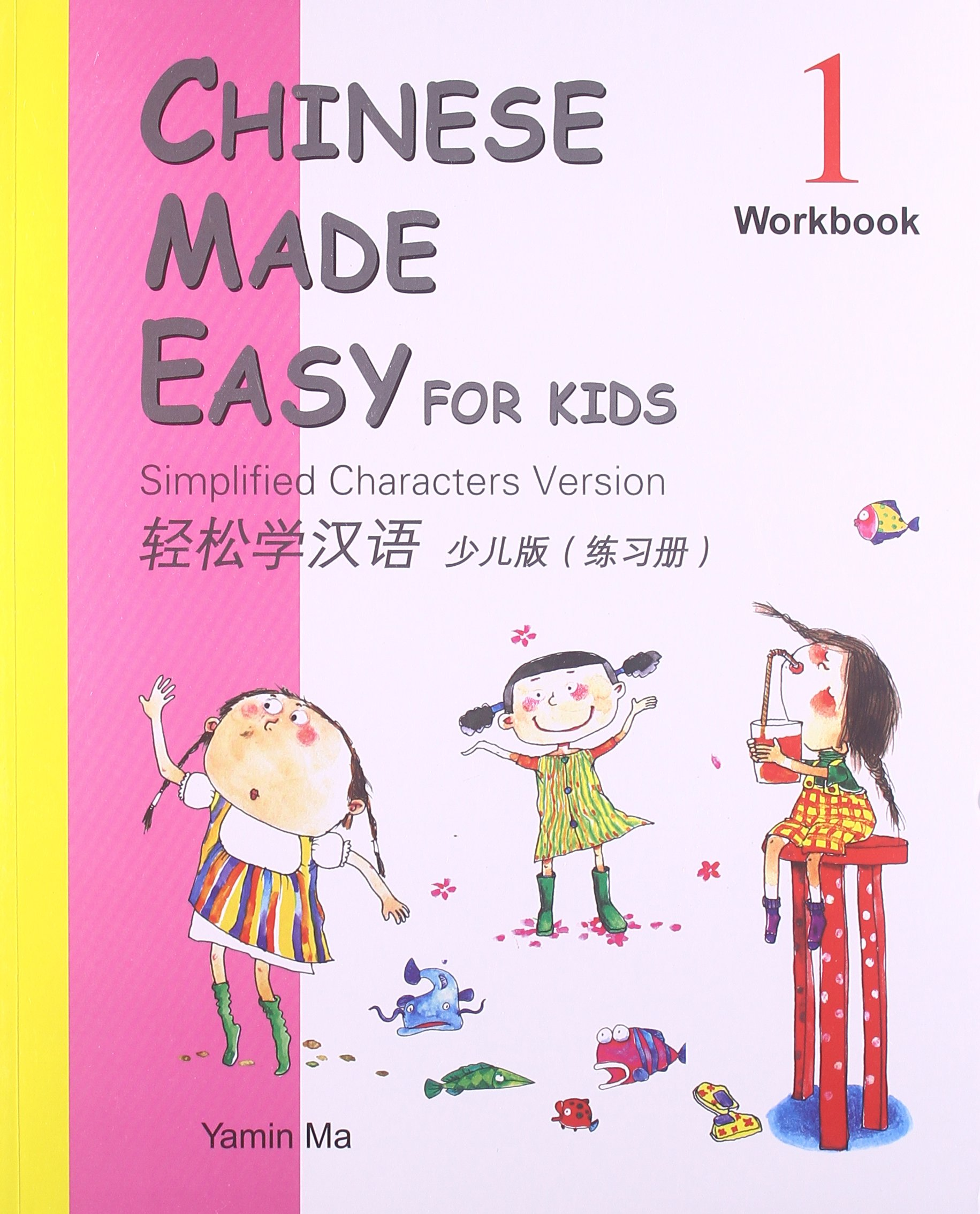 Chinese Made Easy For Kids Workbook 1 Simplified Chinese