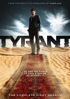 Tyrant seizoen 1 poster