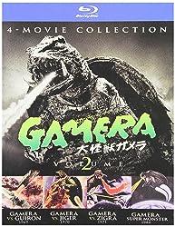 <IMPORT・北米版>ガメラ:アルティメットコレクションV2[ブルーレイ]Gamera: Ultimate Collection V2