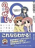 Amazon.co.jp: のうぜい! ~同人作家のための確定申告ナビ~: まことじ: 本