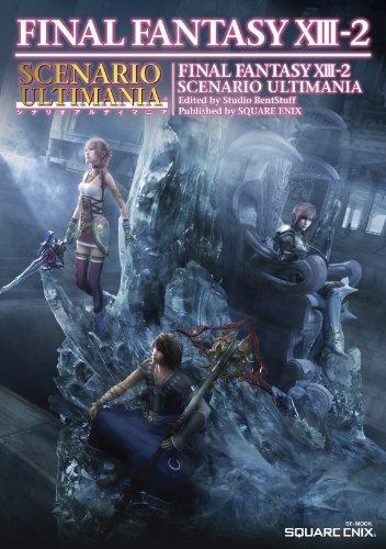 Amazon.co.jp: ファイナルファンタジーXIII-2 シナリオアルティマニア (SE-MOOK): スタジオベントスタッフ: 本