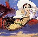 Amazon.co.jp: 紅の豚: サントラ, 加藤登紀子, 久石譲: 音楽