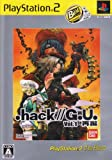 Amazon.co.jp: .hack//G.U. Vol.1 再誕 PlayStation2 the Best: ゲーム