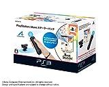 Amazon.co.jp: PlayStation Move スターターパック: ゲーム