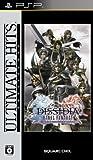 Amazon.co.jp: アルティメットヒッツ ディシディアファイナルファンタジー ユニバーサルチューニング: ゲーム
