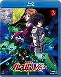 Amazon.co.jp: 機動戦士ガンダムUC(ユニコーン) [Mobile Suit Gundam UC] 3 [Blu-ray]: 古橋一浩, 内山昂輝, 藤村歩, 甲斐田裕子, 浪川大輔: DVD