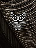 Amazon.co.jp: Distant Worlds music from FINAL FANTASY Returning home [DVD]: ゲーム音楽≪2CD付≫: DVD