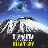 Amazon.co.jp: イーハトーヴ交響曲: 音楽