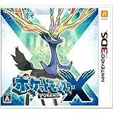 Amazon.co.jp: ポケットモンスター X: ゲーム