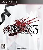 Amazon.co.jp: ドラッグ オン ドラグーン3: ゲーム