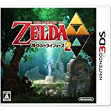 Amazon.co.jp: ゼルダの伝説 神々のトライフォース2: ゲーム