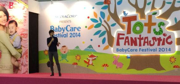 My talk 'Caring for Baby's Skin' at Singapore Expo, Babycare Festival