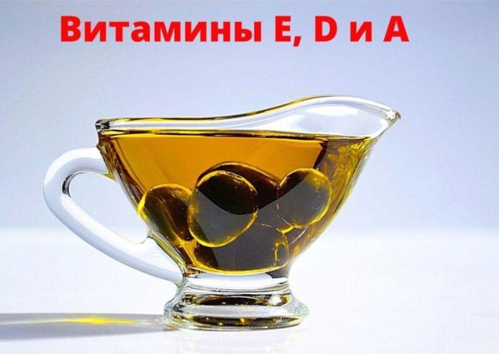 Оливковое масло и витамины.