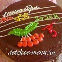 """Торт """"1 сентября"""" с кремом и глазурью"""