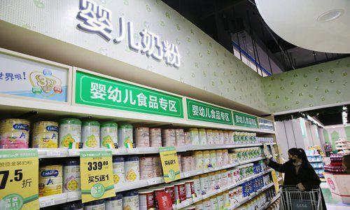 China - Indústria de laticínios preocupada com a redução na população de recém-nascidos