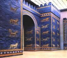 17 ishtar gate from babylon
