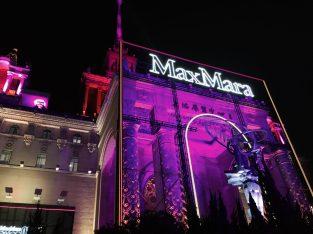 Max Mara pre fall 2017