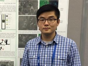 Applications Engineer, Shangshang Mu
