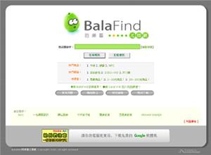 Balafind �樂蕃台灣商品搜尋比價網
