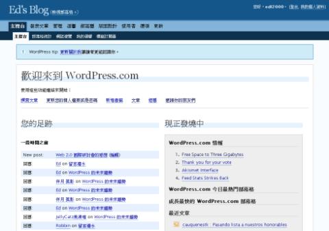 wordpresscom.png