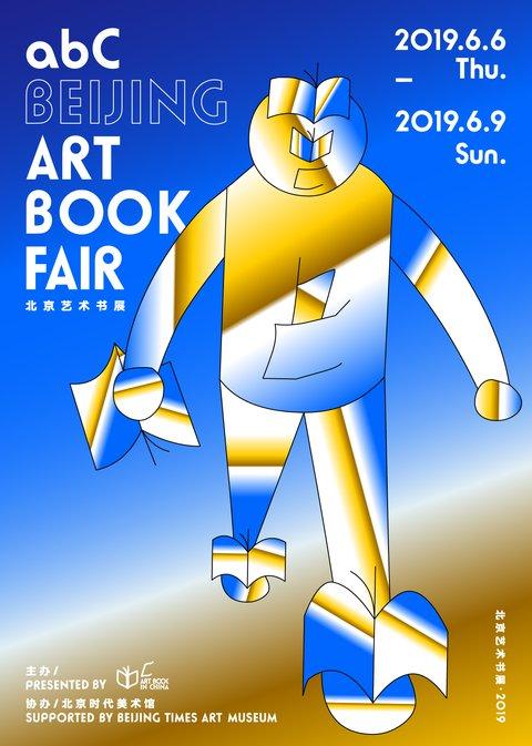 abc beijing art book fair 2019 edcat