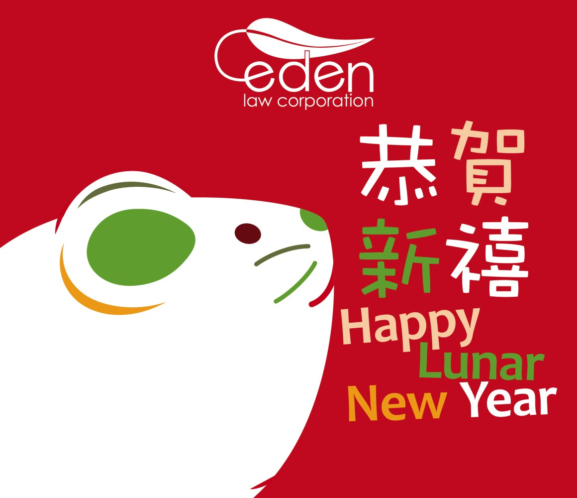 🌸🐭 Happy Lunar New Year from all of us at Eden Law! 🐭🌸