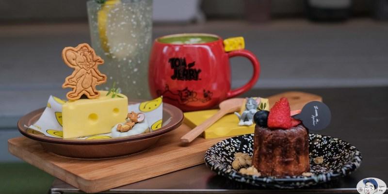 湯姆貓與傑利鼠起司蛋糕,韓系咖啡廳Zoom in,台北市大安美食