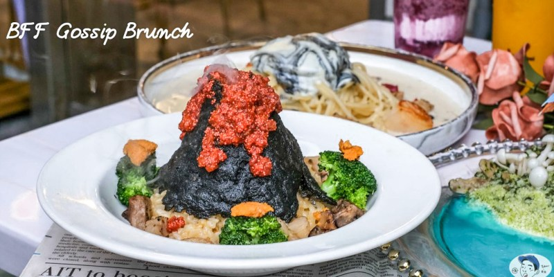 公館商圈浮誇係視覺、味覺雙享受的義式早午餐 BFF Gossip Brunch,台北市中正美食