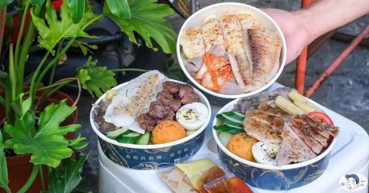 上班族最愛的健康低卡、高蛋白肌肉餐水煮餐盒,隨主飡法式水煮專賣新北板橋店