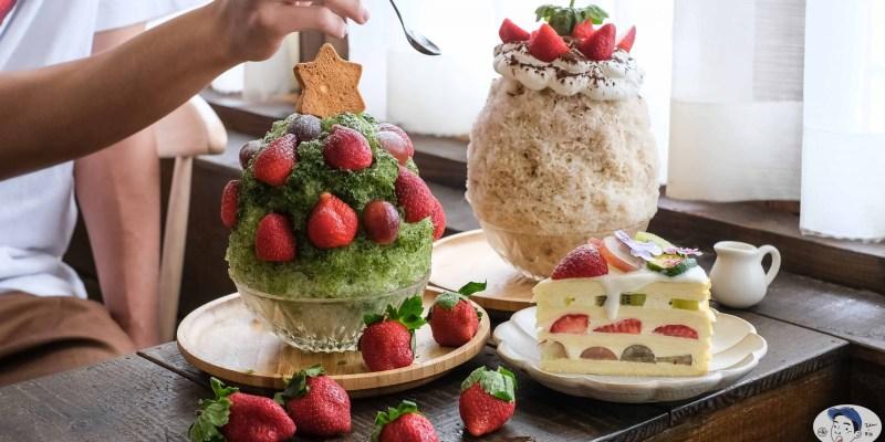超人氣草莓抹茶聖誕樹刨冰、千層蛋糕「先生sensei博愛店」IG網美愛店,高雄市三民美食