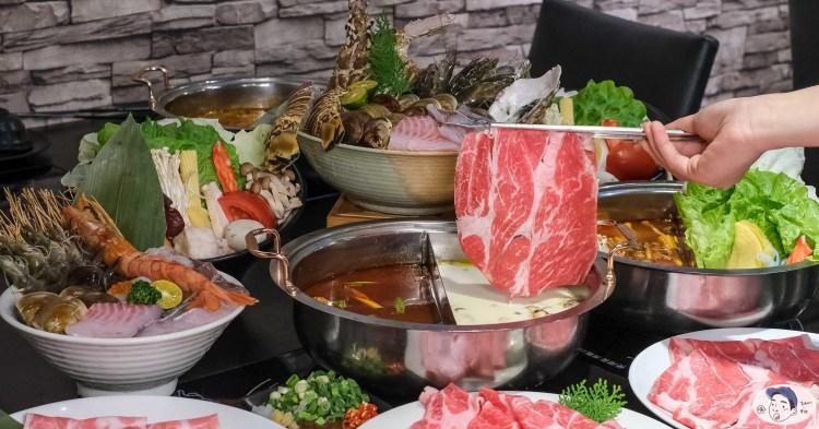 行天宮超澎湃海鮮鍋物「極禾優質鍋物」,台北市中山區美食