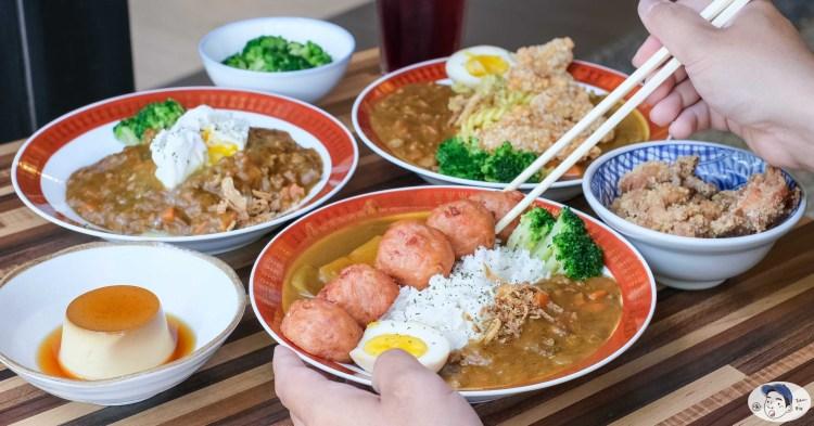 板橋火車站台式咖哩吃到飽「小吉咖哩 文化店」,新北市板橋美食
