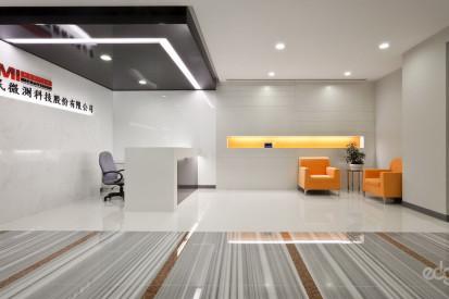 設計專案 | edg康新室內工程
