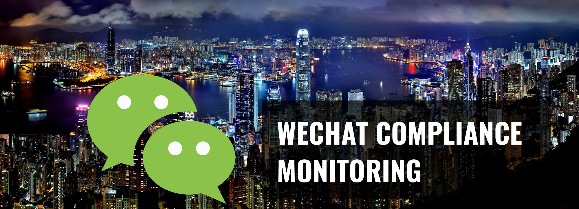 WeChat Recording and Archiving for Regulatory Compliance