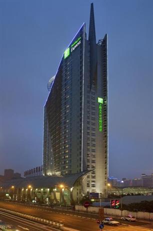 Holiday Inn Express Zhabei Shanghai  Compare Deals