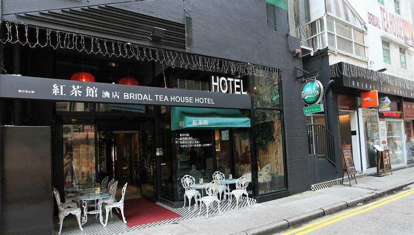 紅茶館酒店 (油麻地), 香港 - 比較優惠