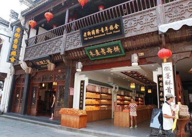 Old Street International Youth Hostel Huangshan Bandingkan
