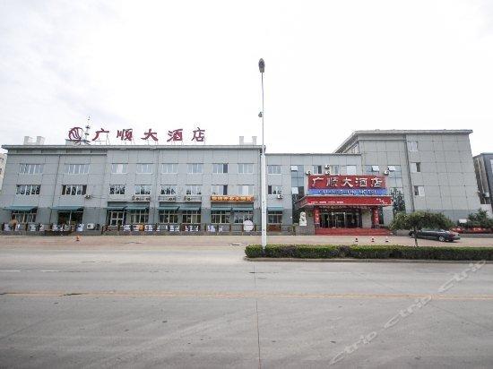 Guangshun Hotel Qinhuangdao Compare Deals