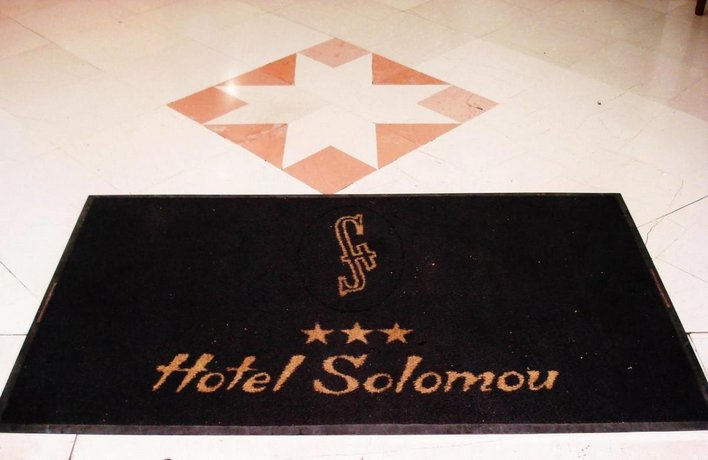 Hotel Solomou Athens Compare Deals