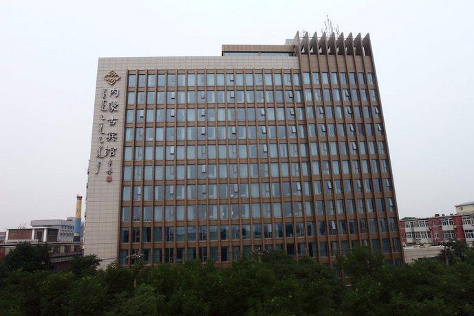 Inner Mongolia Hotel Forbidden City Beijing Compare Deals