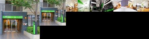 Hotel Nerima Tokyo Ada 21 Promo Hotel