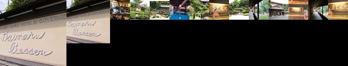 Dazaifu Hotels 37 Cheap Dazaifu Hotel Deals Japan