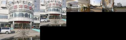 Ningjin Hotels 19 Cheap Ningjin Hotel Deals Xingtai